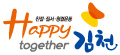 Happy together 김천